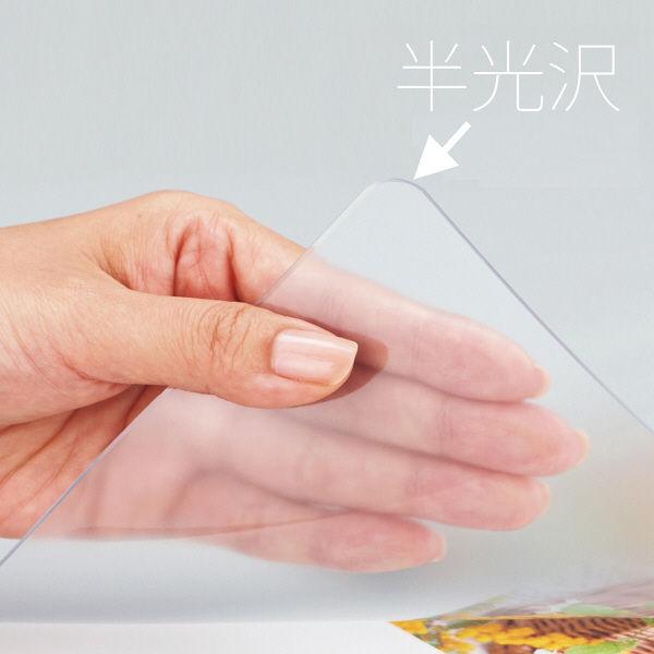 プラス ななめカットデスクマット OAタイプ 大(1390×590mm) 厚さ1.7mm 下敷きなし