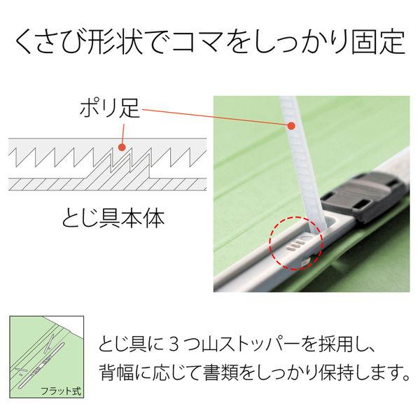 フラットファイル背補強 緑A4縦100冊