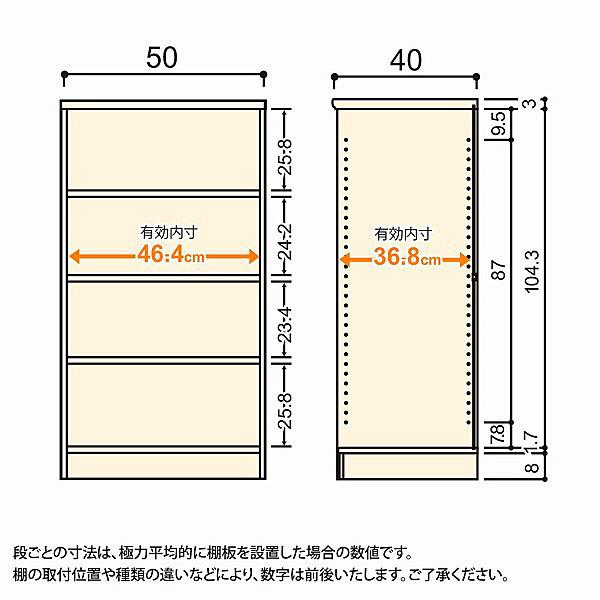 大洋 Shelfit(シェルフィット) エースラック/カラーラックM 幅500×奥行400×高さ1170mm ナチュラル 1台 (取寄品)