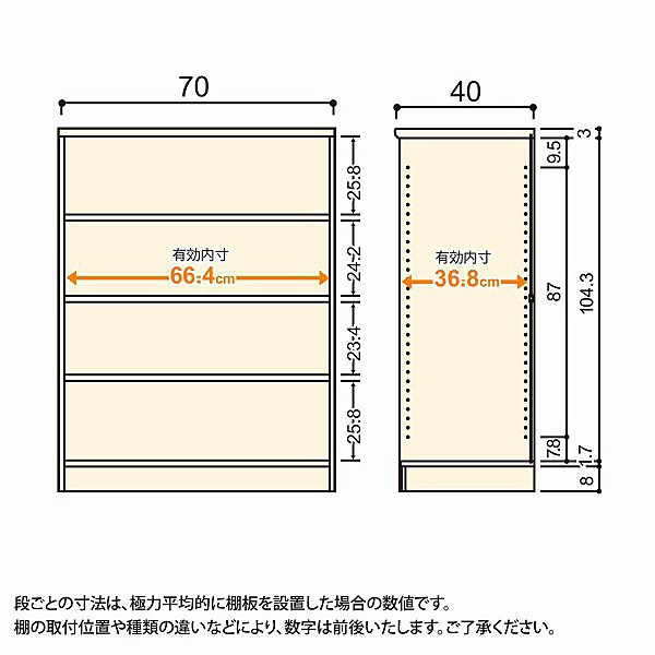 大洋 Shelfit(シェルフィット) エースラック/カラーラックM 幅700×奥行400×高さ1170mm ナチュラル 1台 (取寄品)