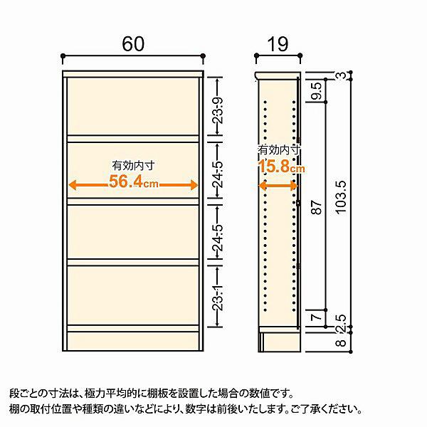 大洋 Shelfit(シェルフィット) エースラック/カラーラックS タフタイプ 幅600×奥行190×高さ1170mm ナチュラル 1台 (取寄品)