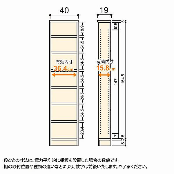 大洋 Shelfit(シェルフィット) エースラック/カラーラックS タフタイプ 幅400×奥行190×高さ1780mm ナチュラル 1台 (取寄品)
