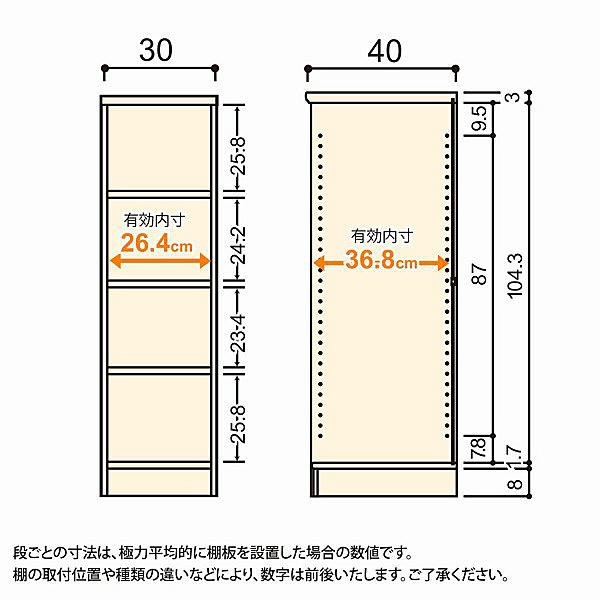 大洋 Shelfit(シェルフィット) エースラック/カラーラックM 幅300×奥行400×高さ1170mm ライトナチュラル 1台 (取寄品)