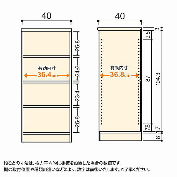 大洋 Shelfit(シェルフィット) エースラック/カラーラックM 幅400×奥行400×高さ1170mm ライトナチュラル 1台 (取寄品)