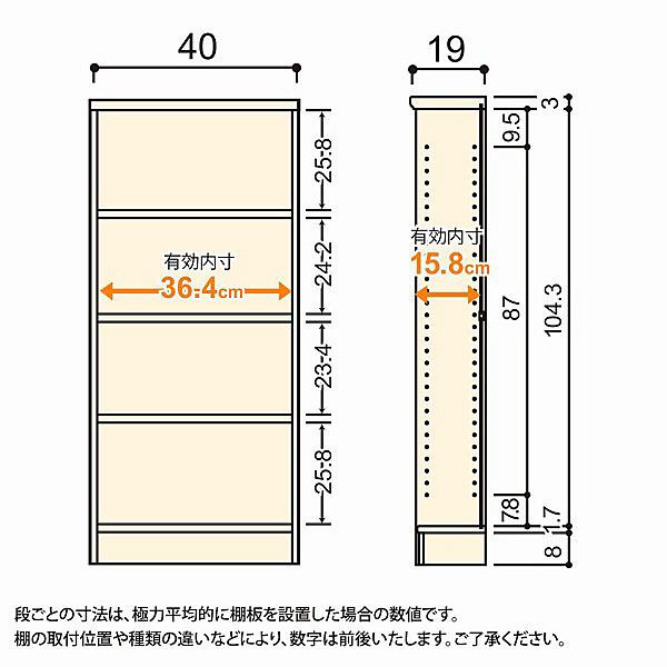 大洋 Shelfit(シェルフィット) エースラック/カラーラックS 幅400×奥行190×高さ1170mm ホワイト 1台 (取寄品)