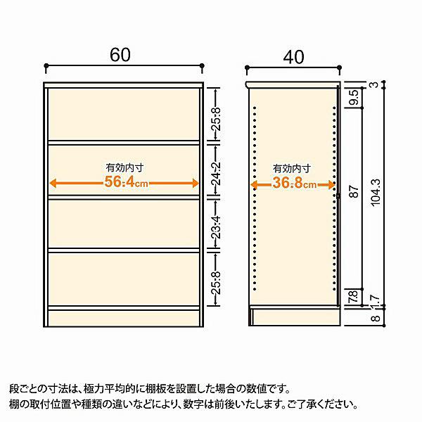 大洋 Shelfit(シェルフィット) エースラック/カラーラックM 幅600×奥行400×高さ1170mm ダークブラウン 1台 (取寄品)