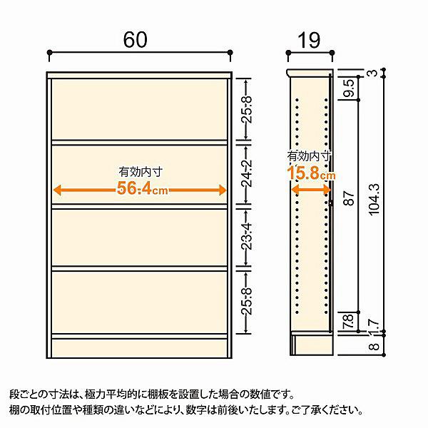 大洋 Shelfit(シェルフィット) エースラック/カラーラックS 幅600×奥行190×高さ1170mm ライトナチュラル 1台 (取寄品)