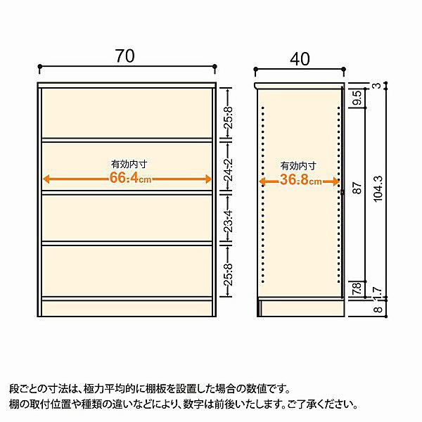 大洋 Shelfit(シェルフィット) エースラック/カラーラックM 幅700×奥行400×高さ1170mm ダークブラウン 1台 (取寄品)