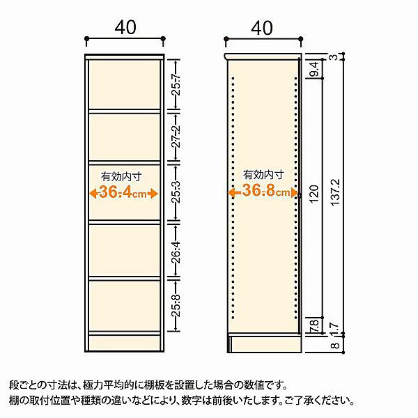 大洋 Shelfit(シェルフィット) エースラック/カラーラックM 幅400×奥行400×高さ1499mm ライトナチュラル 1台 (取寄品)