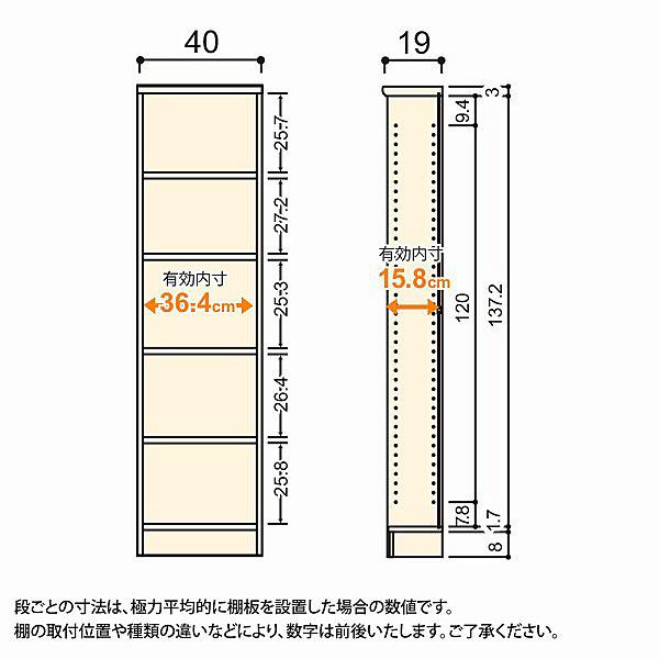 大洋 Shelfit(シェルフィット) エースラック/カラーラックS 幅400×奥行190×高さ1499mm ダークブラウン 1台 (取寄品)