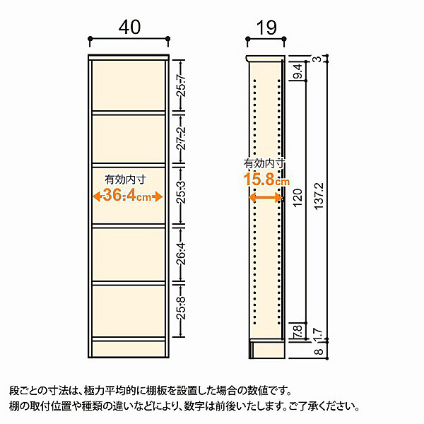 大洋 Shelfit(シェルフィット) エースラック/カラーラックS 幅400×奥行190×高さ1499mm ライトナチュラル 1台 (取寄品)