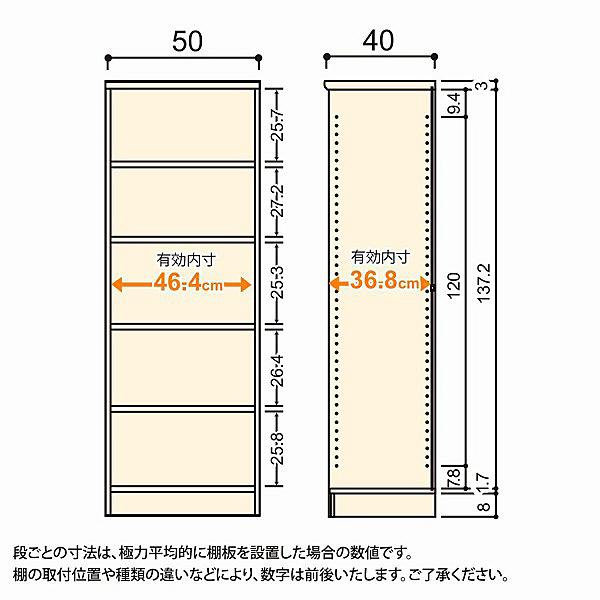 大洋 Shelfit(シェルフィット) エースラック/カラーラックM 幅500×奥行400×高さ1499mm ダークブラウン 1台 (取寄品)
