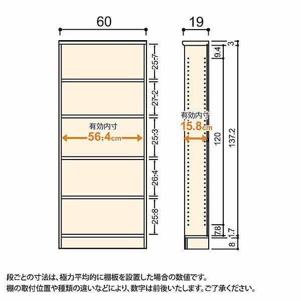 大洋 Shelfit(シェルフィット) エースラック/カラーラックS 幅600×奥行190×高さ1499mm ホワイト 1台 (取寄品)