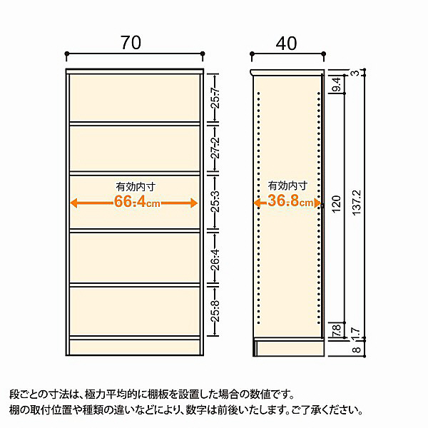 大洋 Shelfit(シェルフィット) エースラック/カラーラックM 幅700×奥行400×高さ1499mm ライトナチュラル 1台 (取寄品)