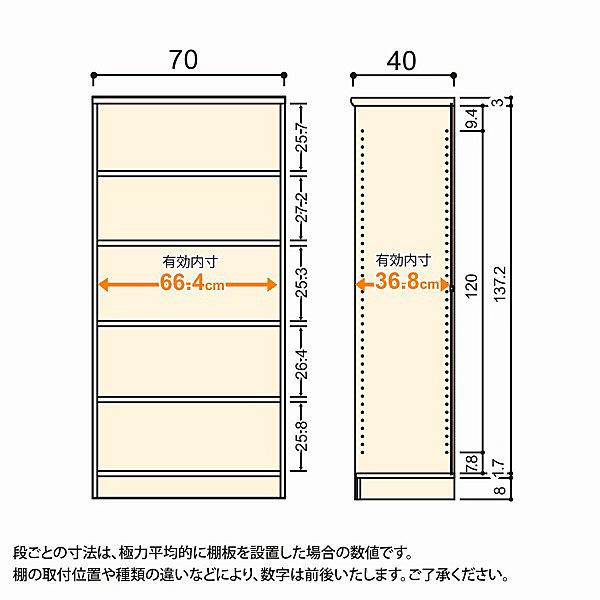 大洋 Shelfit(シェルフィット) エースラック/カラーラックM 幅700×奥行400×高さ1499mm ホワイト 1台 (取寄品)