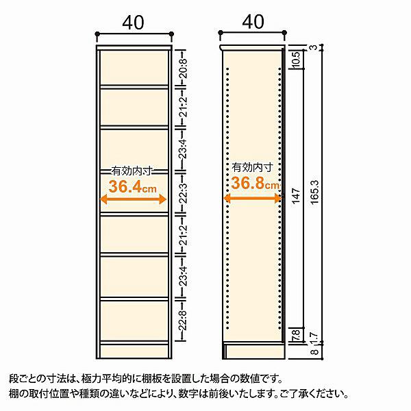 大洋 Shelfit(シェルフィット) エースラック/カラーラックM 幅400×奥行400×高さ1780mm ライトナチュラル 1台 (取寄品)
