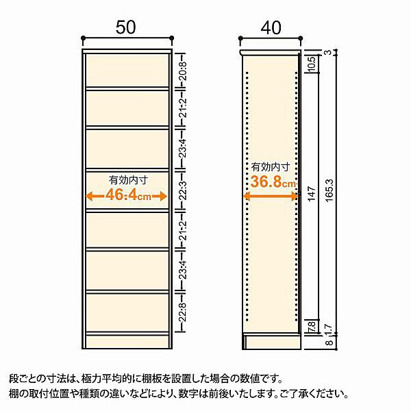 大洋 Shelfit(シェルフィット) エースラック/カラーラックM 幅500×奥行400×高さ1780mm ブラウン 1台 (取寄品)