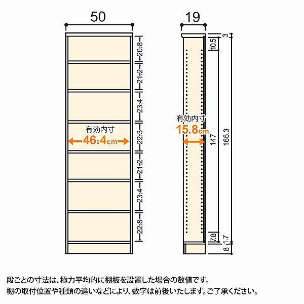 大洋 Shelfit(シェルフィット) エースラック/カラーラックS 幅500×奥行190×高さ1780mm ライトナチュラル 1台 (取寄品)