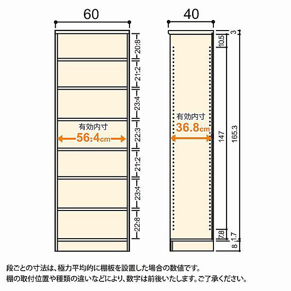 大洋 Shelfit(シェルフィット) エースラック/カラーラックM 幅600×奥行400×高さ1780mm ブラウン 1台 (取寄品)