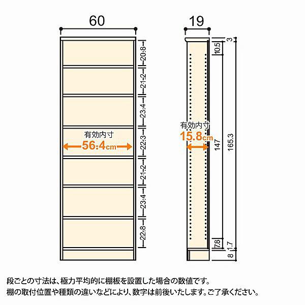 大洋 Shelfit(シェルフィット) エースラック/カラーラックS 幅600×奥行190×高さ1780mm ダークブラウン 1台 (取寄品)