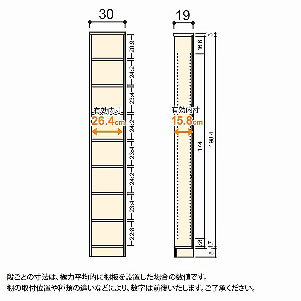 大洋 Shelfit(シェルフィット) エースラック/カラーラックS 幅300×奥行190×高さ2111mm ダークブラウン 1台 (取寄品)