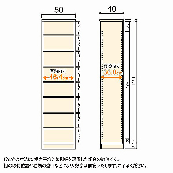 大洋 Shelfit(シェルフィット) エースラック/カラーラックM 幅500×奥行400×高さ2111mm ライトナチュラル 1台 (取寄品)
