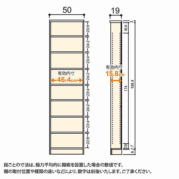 大洋 Shelfit(シェルフィット) エースラック/カラーラックS 幅500×奥行190×高さ2111mm ライトナチュラル 1台 (取寄品)