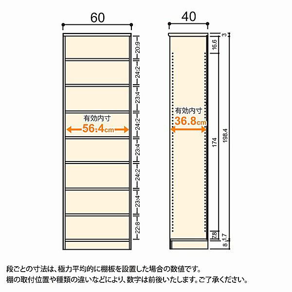 大洋 Shelfit(シェルフィット) エースラック/カラーラックM 幅600×奥行400×高さ2111mm ライトナチュラル 1台 (取寄品)
