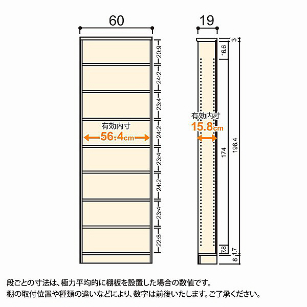 大洋 Shelfit(シェルフィット) エースラック/カラーラックS 幅600×奥行190×高さ2111mm ダークブラウン 1台 (取寄品)