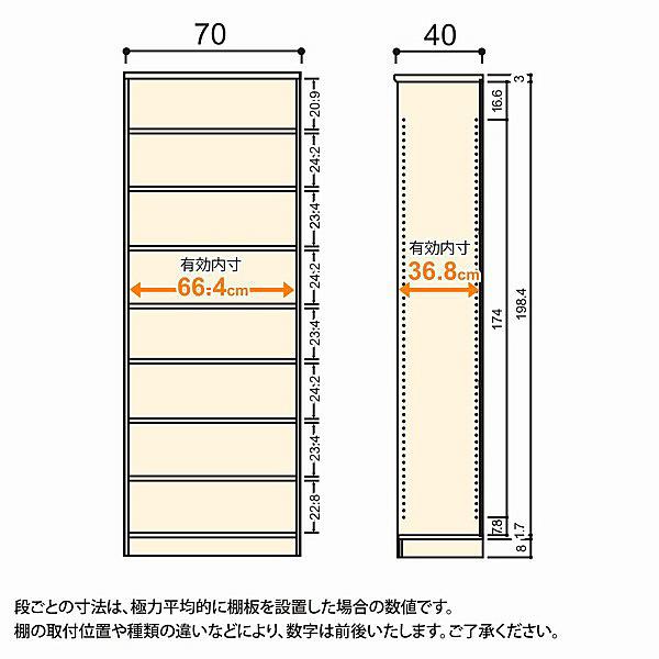 大洋 Shelfit(シェルフィット) エースラック/カラーラックM 幅700×奥行400×高さ2111mm ブラウン 1台 (取寄品)