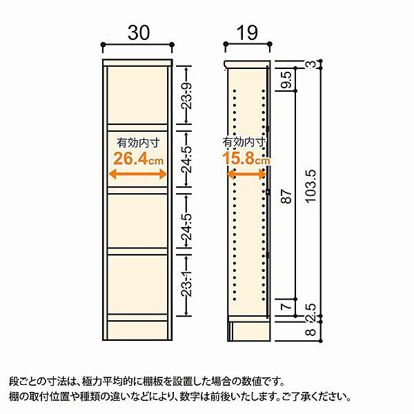 大洋 Shelfit(シェルフィット) エースラック/カラーラックS タフタイプ 幅300×奥行190×高さ1170mm ライトナチュラル 1台 (取寄品)