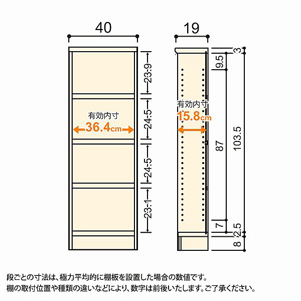 大洋 Shelfit(シェルフィット) エースラック/カラーラックS タフタイプ 幅400×奥行190×高さ1170mm ライトナチュラル 1台 (取寄品)