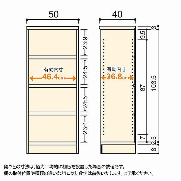 大洋 Shelfit(シェルフィット) エースラック/カラーラックM タフタイプ 幅500×奥行400×高さ1170mm ライトナチュラル 1台 (取寄品)