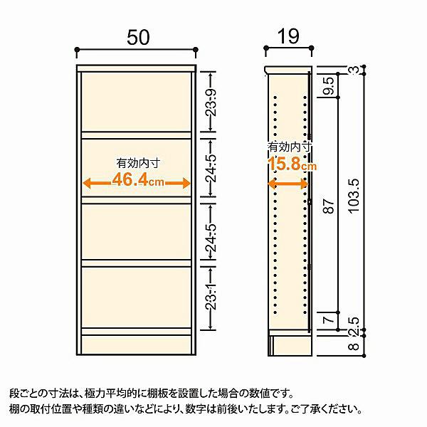 大洋 Shelfit(シェルフィット) エースラック/カラーラックS タフタイプ 幅500×奥行190×高さ1170mm ライトナチュラル 1台 (取寄品)
