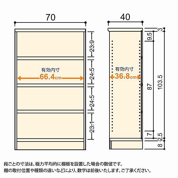 大洋 Shelfit(シェルフィット) エースラック/カラーラックM タフタイプ 幅700×奥行400×高さ1170mm ライトナチュラル 1台 (取寄品)