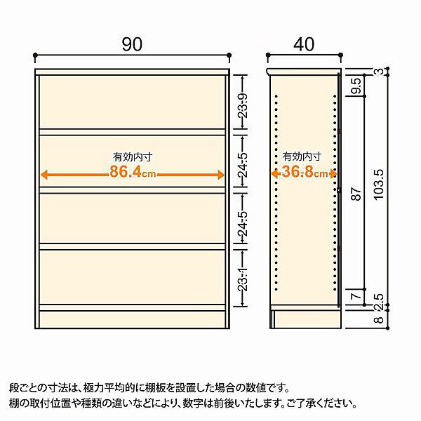大洋 Shelfit(シェルフィット) エースラック/カラーラックM タフタイプ 幅900×奥行400×高さ1170mm ライトナチュラル 1台 (取寄品)