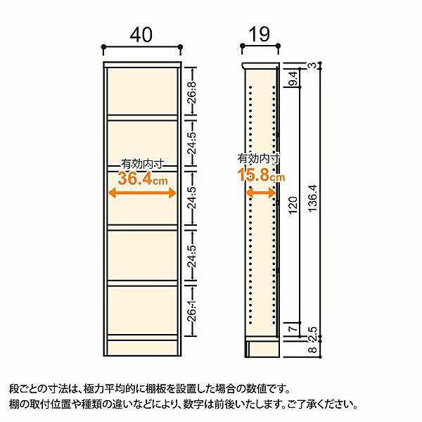 大洋 Shelfit(シェルフィット) エースラック/カラーラックS タフタイプ 幅400×奥行190×高さ1499mm ライトナチュラル 1台 (取寄品)