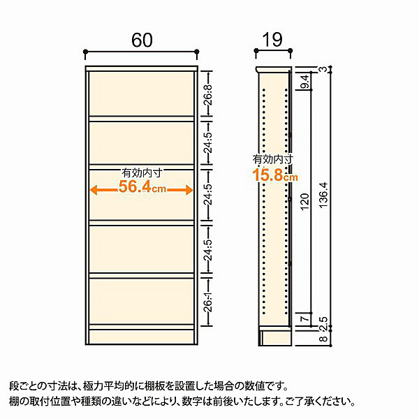 大洋 Shelfit(シェルフィット) エースラック/カラーラックS タフタイプ 幅600×奥行190×高さ1499mm ブラウン 1台 (取寄品)