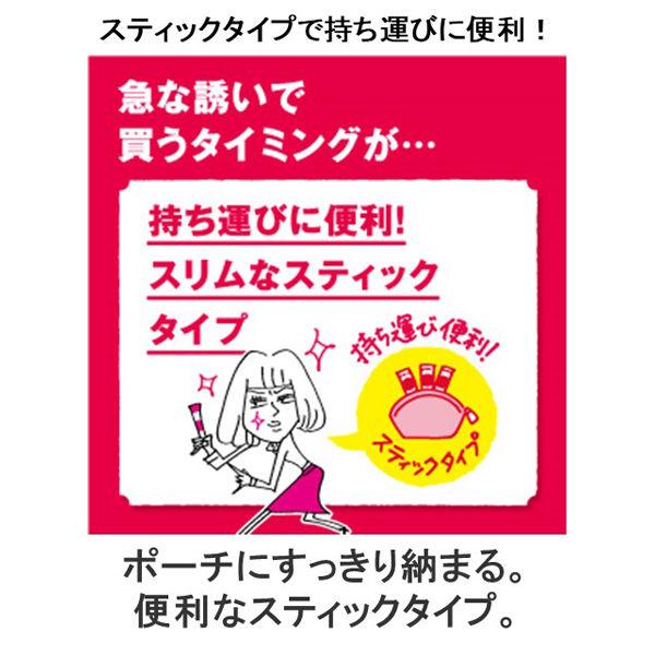ノ・ミカタ お徳用(30本入) 味の素