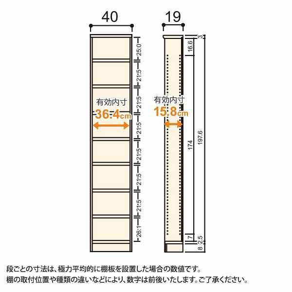 Shelfit(シェルフィット) エースラック/カラーラックS タフタイプ 幅400×奥行190×高さ2111mm ライトナチュラル 1台(2梱包) (取寄品)