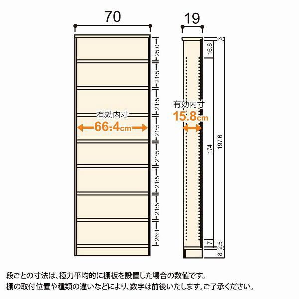 Shelfit(シェルフィット) エースラック/カラーラックS タフタイプ 幅700×奥行190×高さ2111mm ライトナチュラル 1台(2梱包) (取寄品)