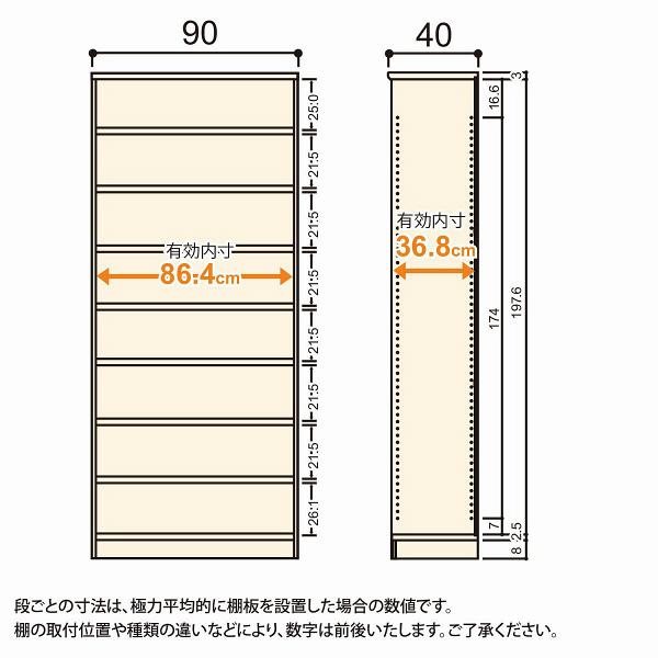 Shelfit(シェルフィット) エースラック/カラーラックM タフタイプ 幅900×奥行400×高さ2111mm ライトナチュラル 1台(2梱包) (取寄品)