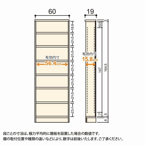 Shelfit(シェルフィット) エースラック/カラーラックS タフタイプ 幅600×奥行190×高さ1780mm ナチュラル 1台(2梱包) (取寄品)