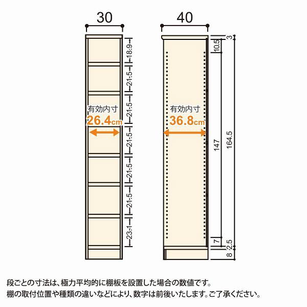 Shelfit(シェルフィット) エースラック/カラーラックM タフタイプ 幅300×奥行400×高さ1780mm ナチュラル 1台(2梱包) (取寄品)