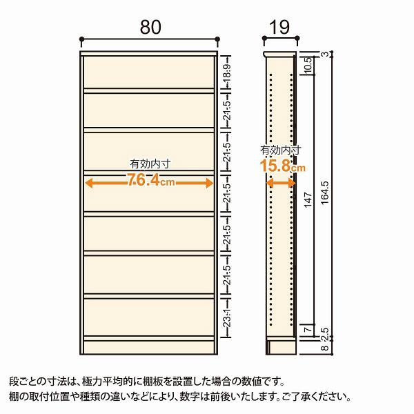 Shelfit(シェルフィット) エースラック/カラーラックS タフタイプ 幅800×奥行190×高さ1780mm ブラウン 1台(2梱包) (取寄品)