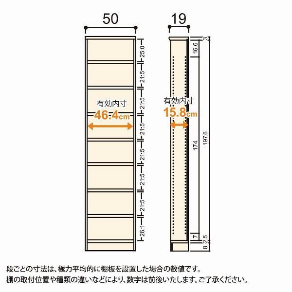 Shelfit(シェルフィット) エースラック/カラーラックS タフタイプ 幅500×奥行190×高さ2111mm ブラウン 1台(2梱包) (取寄品)