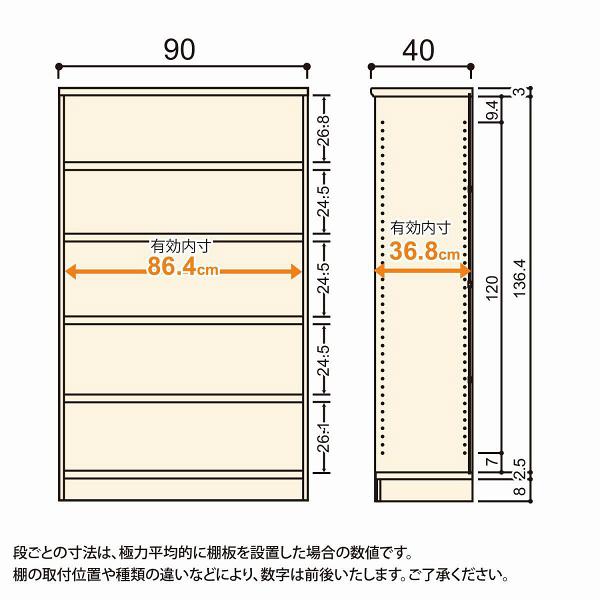 Shelfit(シェルフィット) エースラック/カラーラックM タフタイプ 幅900×奥行400×高さ1499mm ブラウン 1台(2梱包) (取寄品)