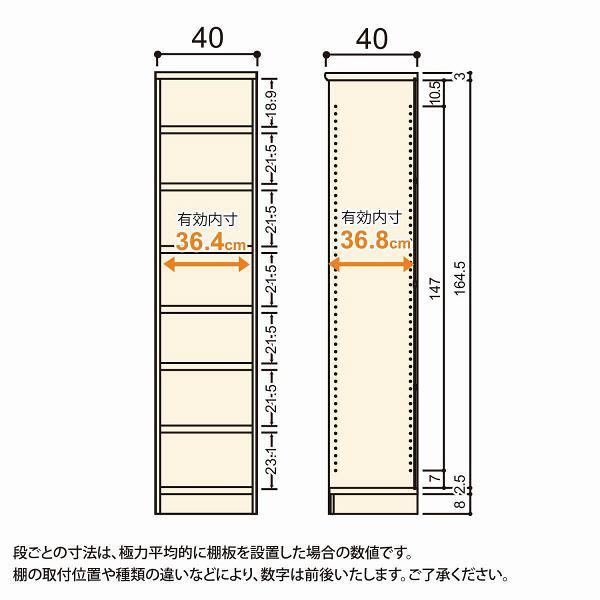 Shelfit(シェルフィット) エースラック/カラーラックM タフタイプ 幅400×奥行400×高さ1780mm ブラウン 1台(2梱包) (取寄品)