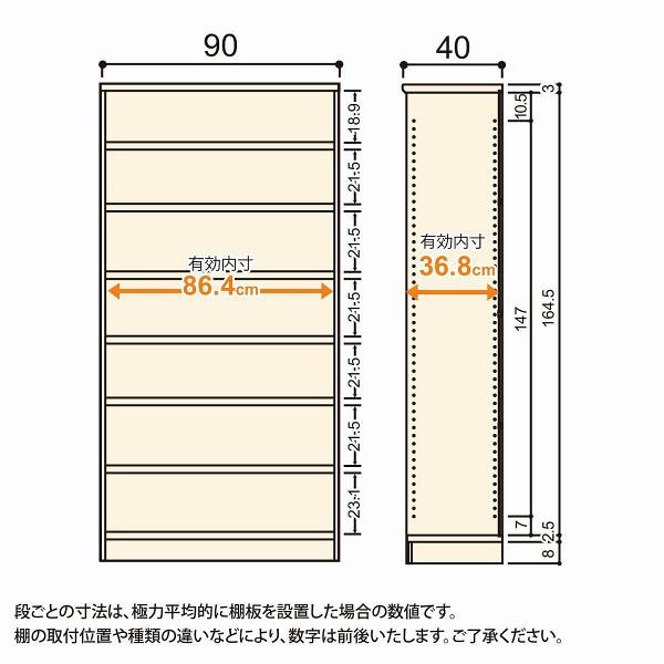 Shelfit(シェルフィット) エースラック/カラーラックM タフタイプ 幅900×奥行400×高さ1780mm ブラウン 1台(2梱包) (取寄品)
