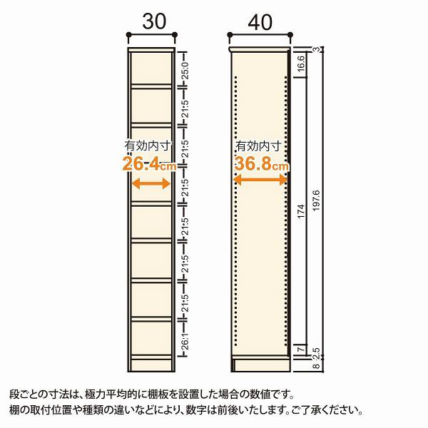 Shelfit(シェルフィット) エースラック/カラーラックM タフタイプ 幅300×奥行400×高さ2111mm ブラウン 1台(2梱包) (取寄品)